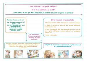 nouvelle-plaquette-solu-garde-12